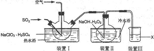 高二化学实验试卷一