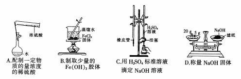 (2)制造电路板的工艺中,fecl 3溶液可以蚀刻铜箔,请写出该反应的