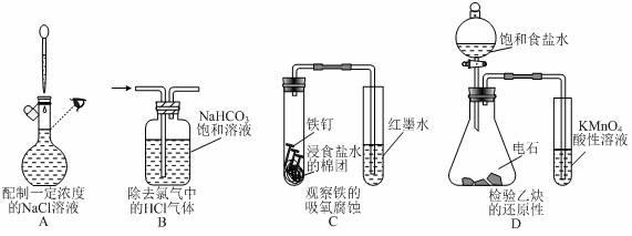 电路 电路图 电子 原理图 571_213